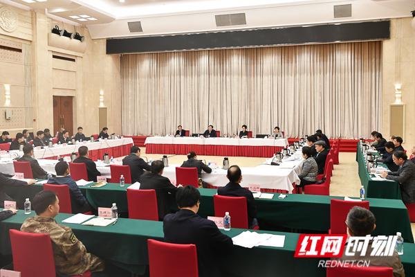 省文明委第二十七次全体会议.jpg