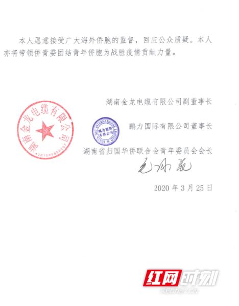 微信图片_20200325204647.png