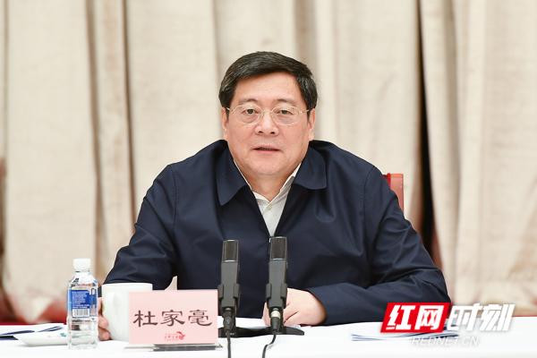 省文明委第二十七次全体会议2.jpg