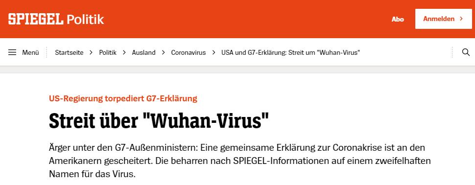 """《明镜周刊》:美国政府破坏了G7声明,""""武汉病毒""""一词引起争论"""