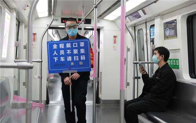 時隔65天,武漢地鐵重啟!