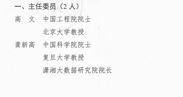 WechatIMG2465副本.jpg