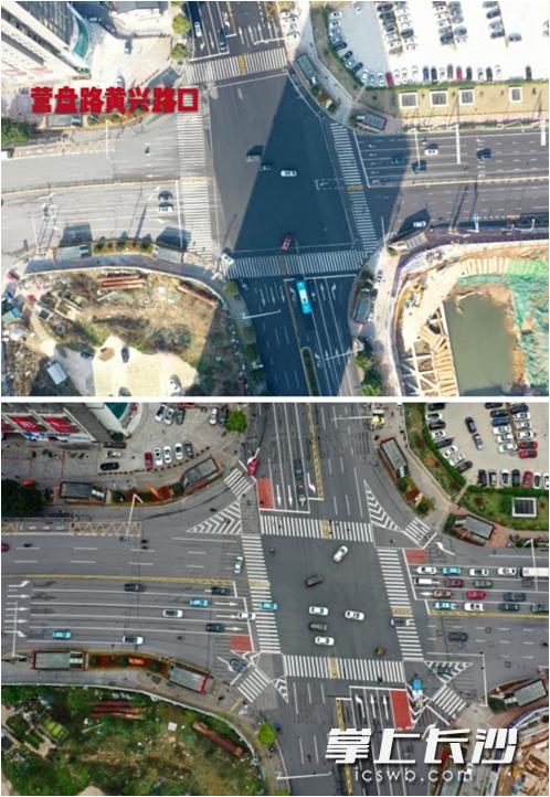 营盘路黄兴路路口改造对比图