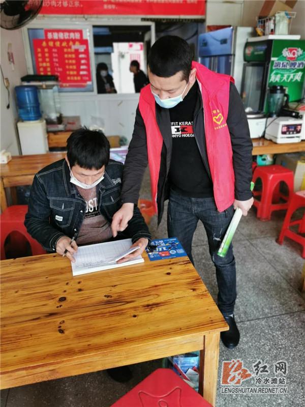 """紫荆社区网格员发放信息登记表,助力""""五小行业""""复工复产.jpg"""
