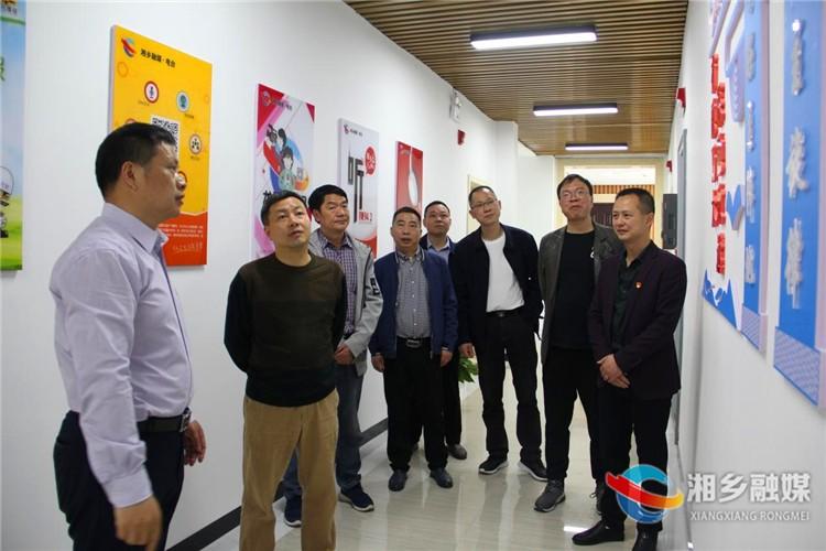 """李文亮到湘乡融媒体中心调研:建设""""四全媒体"""" 打造融媒标杆"""