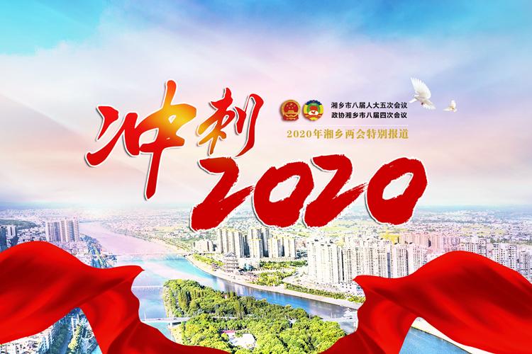 直播|亚洲城娱乐手机登录入口八届人大五次会议第一次全体会议