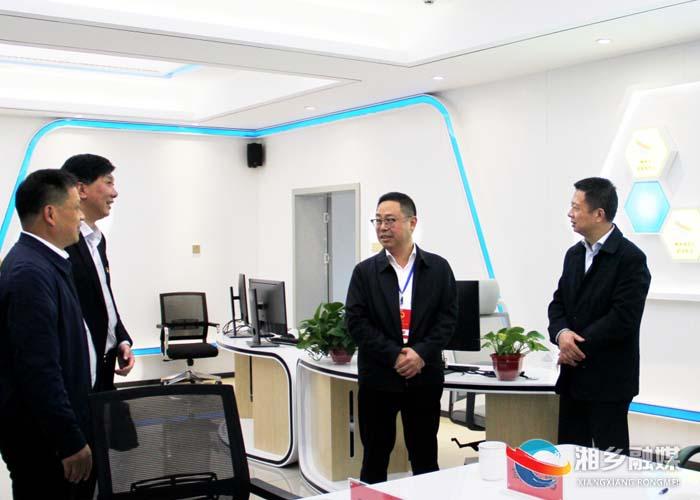 湖南日报社来湘乡调研融媒建设:加强服务 打造标杆