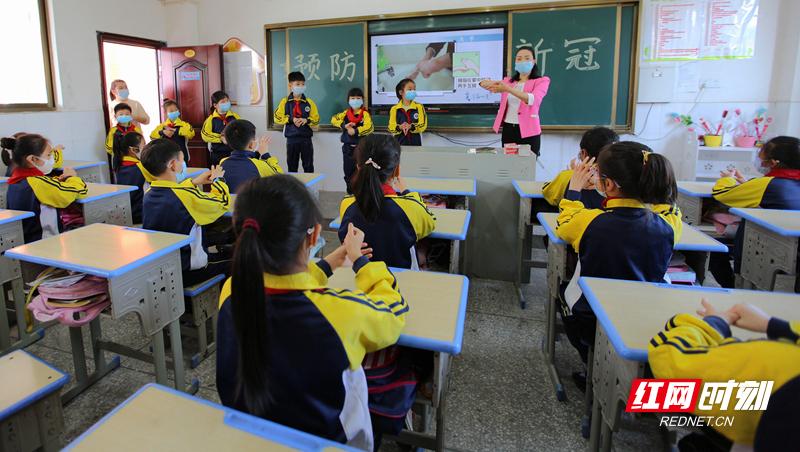 20200427夫妻性生活影片,免费在线观看的黄片,香港经典三级第十八完全小学开学疫情防控学洗手3.jpg
