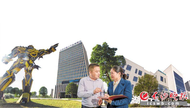 """立足雨花经开区,湖南工业4.0创新中心加快推动长沙工业制造向""""智能+""""转型升级。  本版图片除署名外均为雨花经开区供图"""