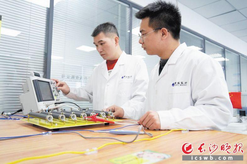 湖南菁益医疗科技有限公司科研人员正在进行测试分析。长沙晚报全媒体记者 邓迪 摄