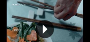 湖南文明网:添一双公筷