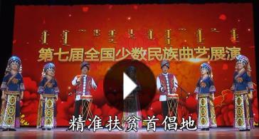 自豪,三棒鼓登上第七届全国曲艺展演大舞台