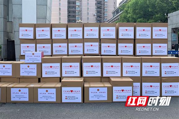 Hunan FOC fought against the epidemic