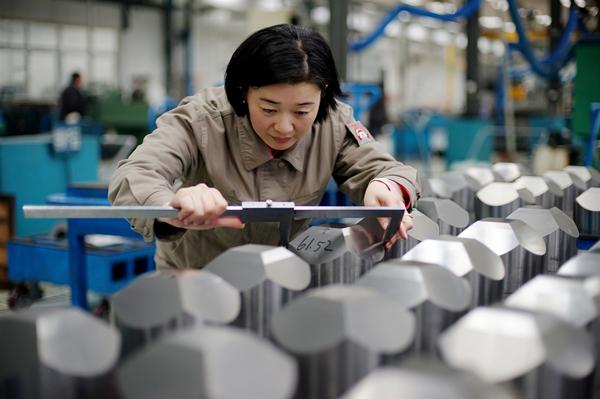 株硬集团公司检测产品(1).jpg