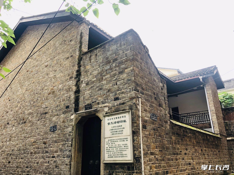 楠木厅六号,金九活动旧址。