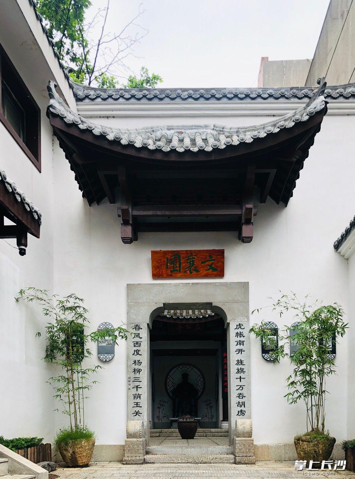 位于西园北里的左宗棠祠。除署名外均为 李亚雄 摄