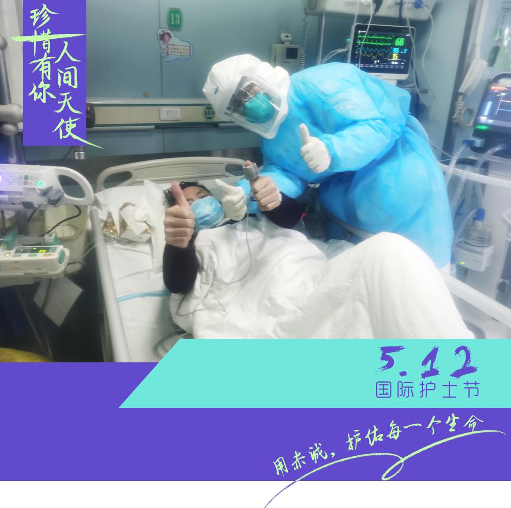 长沙市中心医院医护人员在武汉金银潭医院工作-(6).jpg