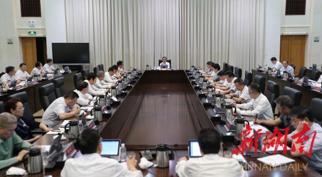 省政府召开会议研究抓落实工作