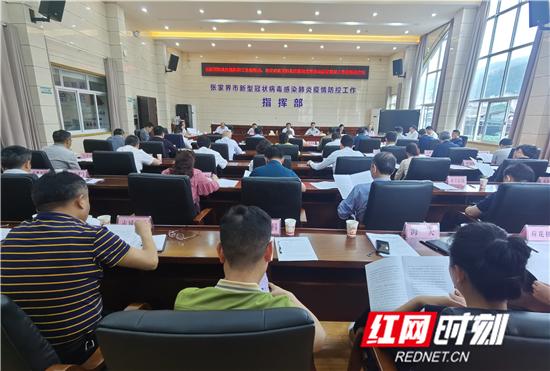 刘革安:把防控工作常态化 有力有效地推动经济高质量发展