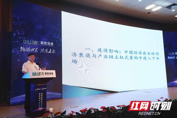 湖南省政协常委、经济科技委员会主任吴金明.jpg