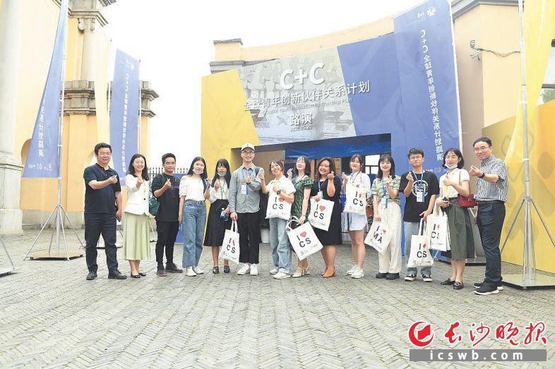20日,长沙在裕湘纱厂组织了C+C全球青年创新伙伴关系计划路演活动。长沙晚报全媒体记者 黄启晴 摄