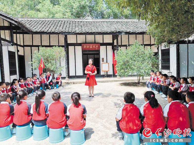 """在新民学会旧址,""""向日葵姐姐""""何平对新民小学50余名青少年进行宣讲。  市文明办供图"""