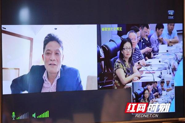 全国政协委员京湘连线