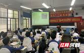 临湘电网:电力安全进校园 构筑安全用电第一道防线