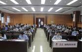 湘阴税务:以考促学  练内功强素质优服务