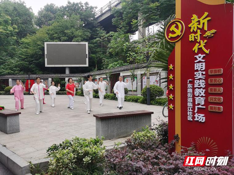 社区群众在临江社区新时代文明实践教育广场开展健身活动。副本.jpg