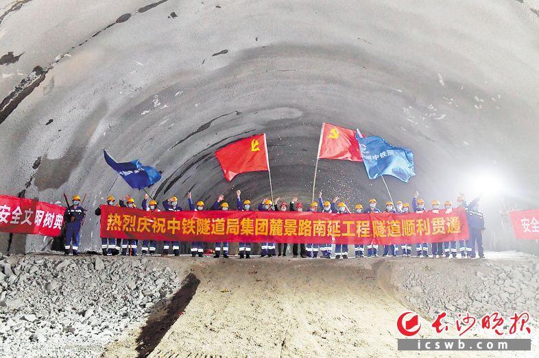 麓景路南延工程隧道段今年4月下旬实现东西双向全线贯通,较原定计划提前30天完成。  长沙晚报全媒体记者 王志伟 摄