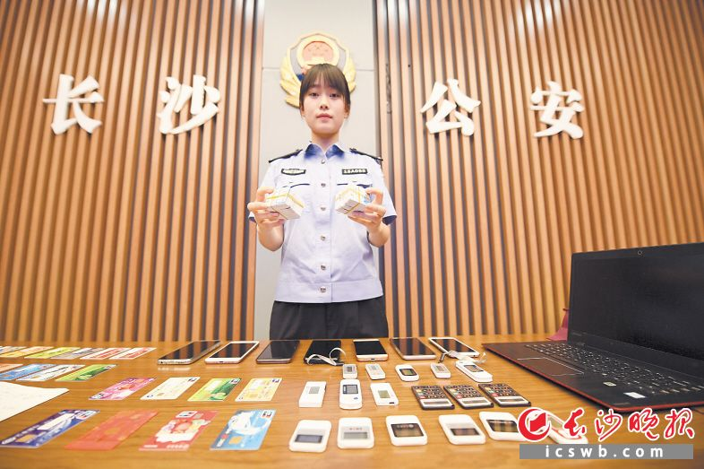 发布会现场,警方展示缴获的部分用于实施电信诈骗的银行卡等物品。长沙晚报全媒体记者 黄启晴 摄