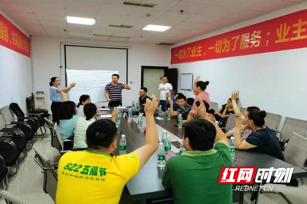 分组讨论问题并举手表决红网.jpg