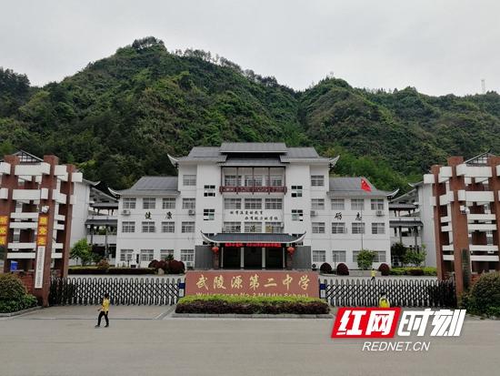 """学校于2010年2月建成,由原中湖中学、中湖乡完小、天子山学校初中部合并而成,曾被媒体誉为""""中国最美乡村学校""""。.jpg"""