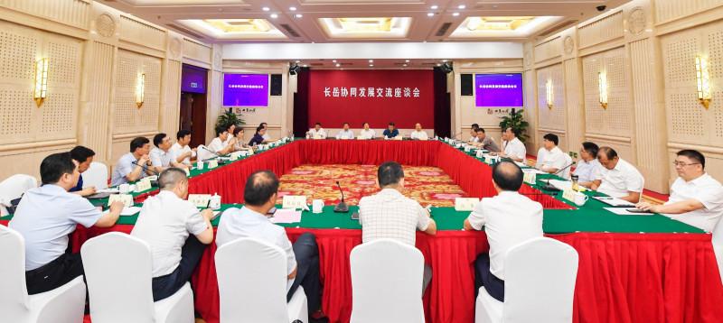 今日,岳阳市党政代表团来长考察,共商两地深化协同发展。长沙晚报全媒体记者 余劭劼 摄
