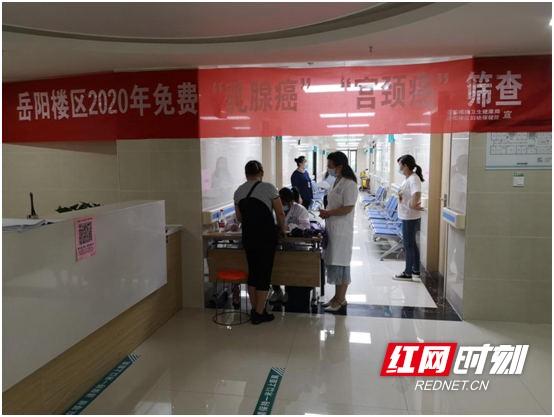 1591777710(1)_看图王.wm.jpg