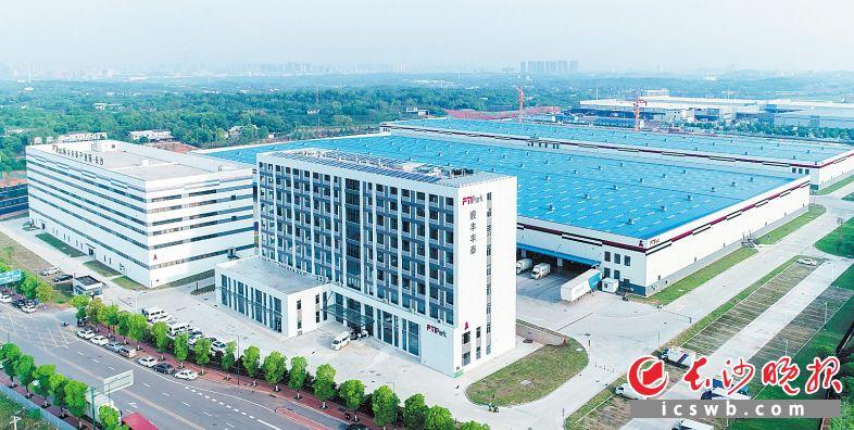 位于长沙临空经济示范区的长沙顺丰丰泰产业园。  长沙晚报全媒体记者 邹麟 邓迪 摄影报道