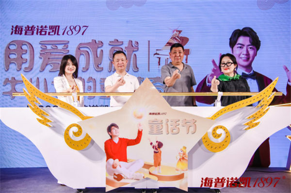 WeChat_20200610234918 (1).jpg