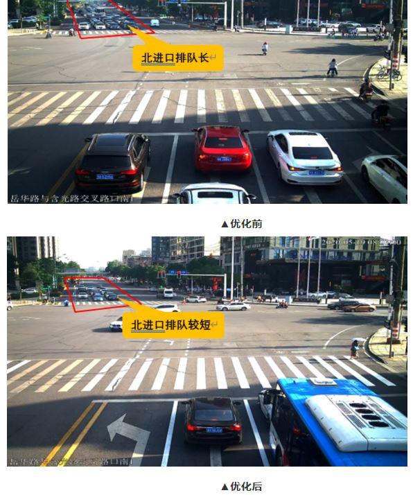 岳华路含光路口优化前后对比