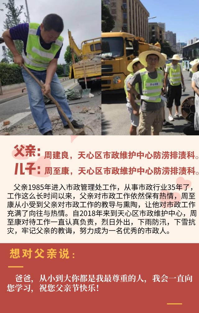 副本_副本_未命名_手机海报_2020-06-22-0.png