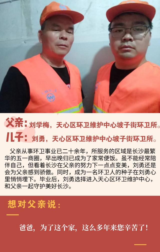 副本_副本_副本_未命名_手机海报_2020-06-21-0 (2).png