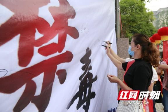 保靖人民法院开展禁毒宣传活动