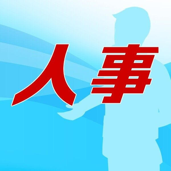 QQ图片20200311084215.jpg