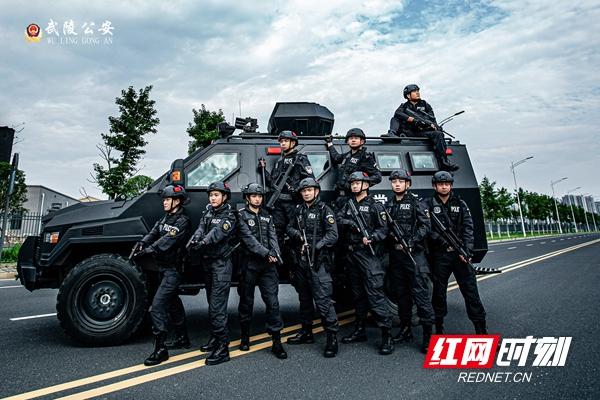 组图丨你的平安,我们守护!武陵公安最新形象海报超燃发布