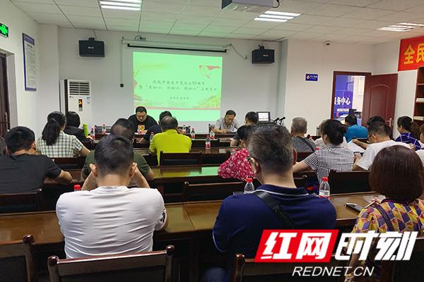 衡阳市雁峰区司法局开展庆七一主题党日活动