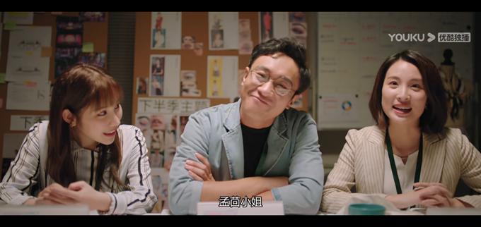《99分女朋友》热播 李宏磊韩欣桐庄馥旖合体