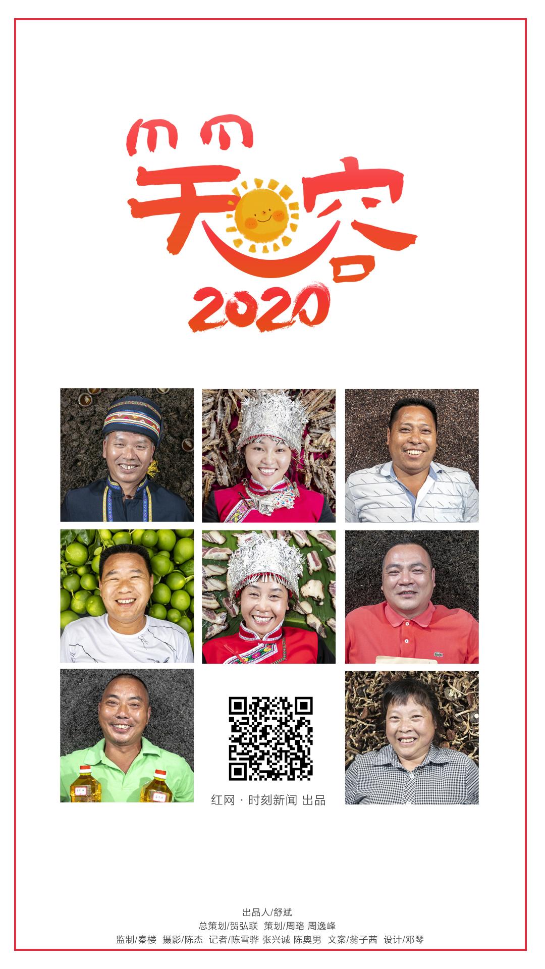 陈杰笑容2020logo.jpg