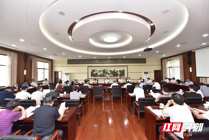 中共张家界市委常委会2020年第16次会议召开