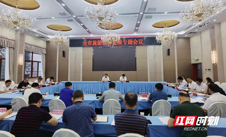 刘革安主持召开全市大发麻将经济发展专题会