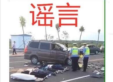 辟谣,长沙县东八路没有发生重大交通事故!